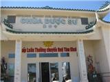 Chùm Ảnh: Chiêm Bái Chùa Dược Sư Ở Miền Nam California