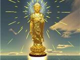 Phẩm Phật Đà