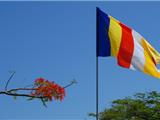 Cờ Phật Giáo Thế Giới