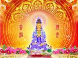 Phật Pháp Nhiệm Màu Tái Sinh Đời Con Nhân Chiều Ba Mươi Tết