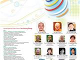 Hội Nghị Phật Giáo Toàn Cầu Lần Thứ 8 Thông Qua Giải Pháp Chống Bạo Động Và Đánh Bom Ở Bồ Đề Đạo Tràng
