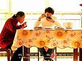 Video: Bữa Cơm Trên Thiên Đường - Tình Mẹ Thiêng Liêng Đầy Cảm Động