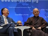 Hoa Kỳ: Ngày Của Thiền Tại Trụ Sở Ngân Hàng Thế Giới Với Hòa Thượng Thích Nhất Hạnh