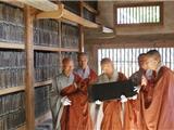 Hai Miền Nam Bắc Triều Tiên Lần Đầu Tiên Cùng Nguyện Cầu Trong Đại Lễ Phật Đản