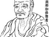3. Tổ Thương Na Hòa Tu – Sanakavasa