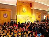 Khai Mạc Hội Nghị Phật Giáo Thế Giới Lần Thứ 27 Tại Tỉnh Thiểm Tây