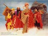 Sự Thật Về Thầy Đường Huyền Trang - Tam Tạng Pháp Sư