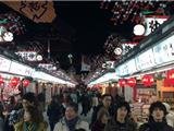 Lễ Chùa Đêm Giao Thừa - Nét Văn Hóa Độc Đáo Tại Nhật Bản