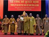 Thành Lập Giáo Hội Phật Giáo Việt Nam Vùng Tây Bắc