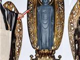 Nhật Bản: Thờ Ảnh Phật Nổi Ba Chiều Để Ngăn Ngừa Trộm Cắp