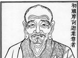 1. Tổ Ma-Ha-Ca-Diếp (Mahakasyapa)