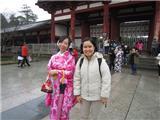 Phật Ở Đâu Rồi Nhật Bản Ơi!