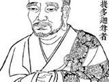 5. Tổ Đề-Đa-Ca (Dhrtaka)