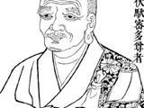 9.Tổ Phục-Đà-Mật-Đa (Buddhamitra)