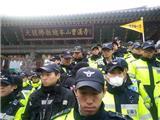 Hàn Quốc: Cảnh Sát Bao Vây Trung Tâm Tông Phái Phật Giáo Tào Khê