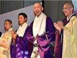 Nhật Bản: Các Nhà Sư Thi Tụng Kinh Và  Thực Hành Nghi Thức Tang Lễ Cấp Quốc Gia