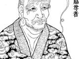 10. Tổ Hiếp-Tôn-Giả (Parsvika)