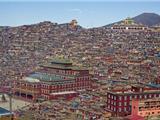 Trung Hoa Đập Phá Và Bóp Nghẹt Học Viện Phật Giáo Tây Tạng