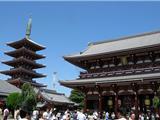 Chiêm Ngưỡng Chùa Cổ Sensoji Ở Thủ Đô Tokyo
