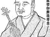 17. Tổ Tăng-Già-Nan-Đề (Sanghanandi)