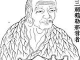 23. Tổ Hạc-Lặc-Na (Haklena)