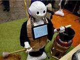 Dùng Robot Để Truyền Pháp Ở Trung Hoa