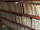 Trưng Bày Mộc Bản Chùa Vĩnh Nghiêm - Di Sản Văn Hóa Của UNESCO
