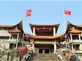 Đài Loan Yêu Cầu Đập Phá Một Ngôi Chùa Vì Bị Biến Thành Cơ Sở Chính Trị Của Trung Hoa