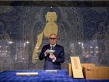 Hai Bộ Kinh Phật Giáo Triều Đại Nhà Minh Trị Giá 30 Triệu USD