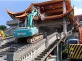 Đài Loan: Chính Quyền Ra Lệnh Đập Phá Chùa Vì Hoạt Động Chính Trị Với Trung Hoa