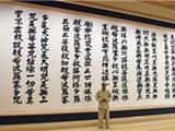 Nhật Bản: 40 Ngàn Người Chiêm Bái Bản Thư Pháp Chú Đại Bi Lớn Nhất Thế Giới