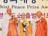Chủ T Hội Phật Tử Việt Nam Ở Hàn Quốc Nhận Giải Thưởng Hòa Bình Phật Giáo Thế Giới