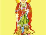 Video: 48 Lời Đại Nguyện Của Đức Phật A Di Đà