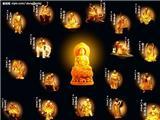 Ngũ Hồ Vương Sùng Phật Giáo - Đại Đức Cao Tăng Phụng Pháp Vương