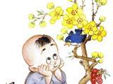 Vài Nét Về Phật Giáo Dân Gian Việt Nam - GS Trần Quốc Vượng