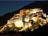 Cung Điện Potala, Bảo Tàng Văn Hóa Phật Giáo Tây Tạng