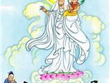 Kinh Lương Hoàng Sám - Quyển Thứ 10 - Phần 1