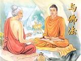 Đức Phật Và Phật Pháp - Lời Mở Đầu