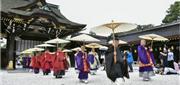 Chùa Kyoto Hồi Sinh Nghi Lễ Phật Giáo Thần Đạo Sau 550 Năm Gián Đoạn