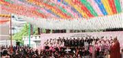 Hàn Quốc: 10 Ngàn Người Tham Dự Đại Lễ Phật Đản Tại Chùa Tào Khê