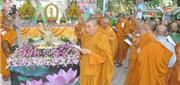Mùa Phật Đản Đầu Tiên (1969-2513) Tại Cô Nhi Viện Phước Lộc Thọ