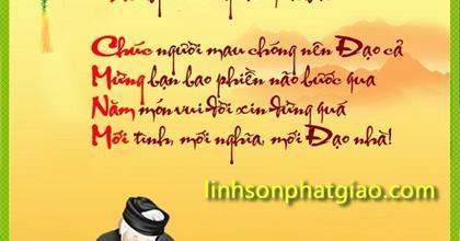 Xuân An Khang – Thư Chúc Mừng Năm Mới 2018 Từ Trang Nhà Linh Sơn Phật Giáo