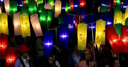 Hàn Quốc:  Lễ Hội Đèn Lồng Đón Mừng Phật Đản Bị Hủy Bỏ Vì Dịch Covid