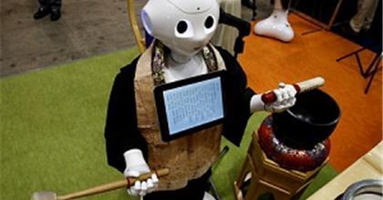 Nhật Bản :Dùng Robot Để Truyền Bá Phật Giáo Thu Hút Giới Trẻ