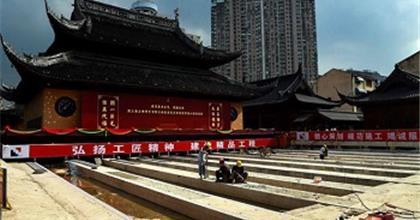 Thượng Hải: Di Dời Ngôi Chùa  Nặng 2000 Tấn Xa 30 Mét