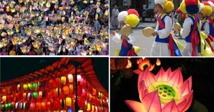 Hoành Tráng Lễ Hội Đèn Lồng Đón Mừng Phật Đản Trong Mưa Ở Hàn Quốc