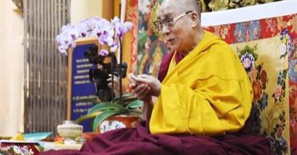 Pháp: Đức Dalai Thuyết Giảng Về Thân Tâm Và Khoa Học Tại Trường Đại Học Strasbough